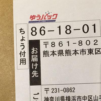 20160731_4