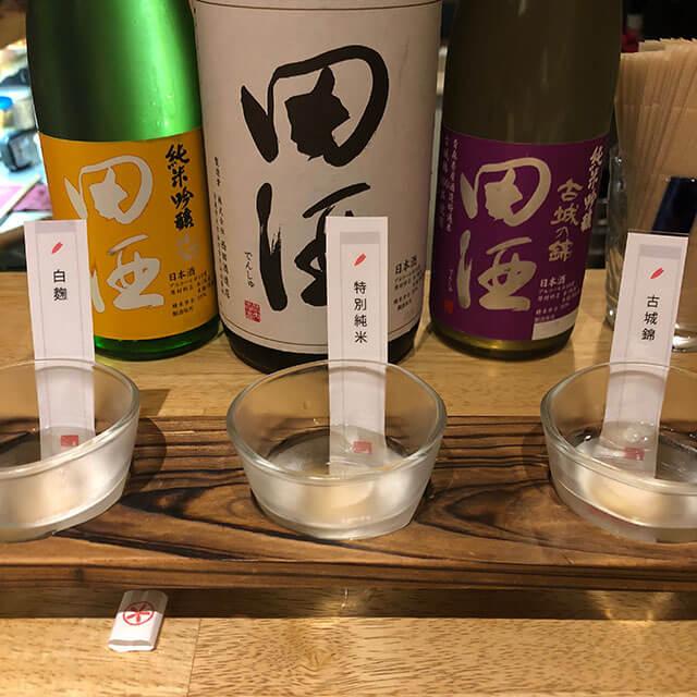 お休みその壱は「日本酒」